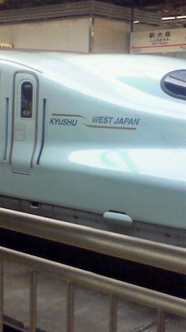 九州新幹線2.jpg