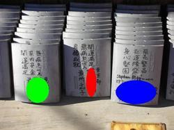 豊川閣2.JPG